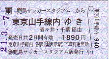 A0584