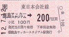 B0065