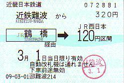 E0717