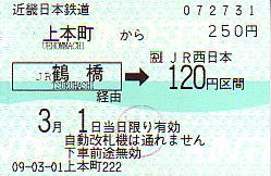 E0719