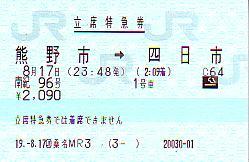 G0732