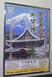 Kaizenkouji