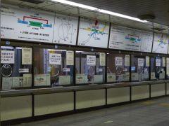 Metro_nishinippori