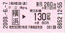 E0729