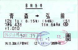 G0249