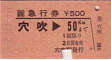 L0090