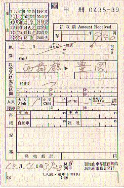 M0218
