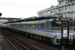 Kisei50fin