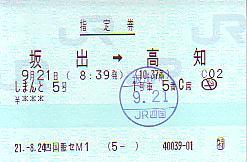 G0926