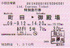 G0923