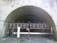 Namegawaisland_gate