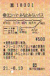 N0175