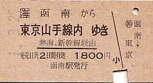 A0185