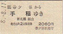 A0204