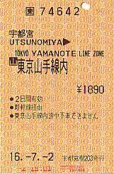 A0279