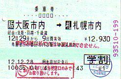 A0282