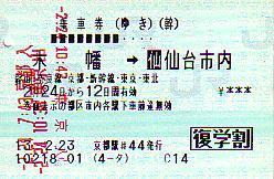 A0283
