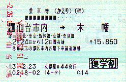 A0284