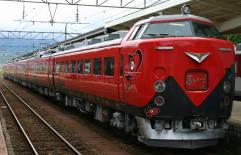 Aidu2006