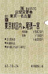 D0007