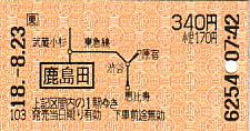 E0464_1