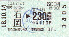 E0480