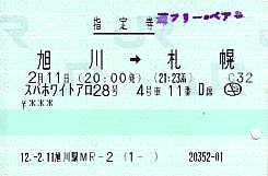 G0168