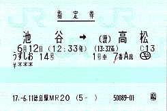 G0215
