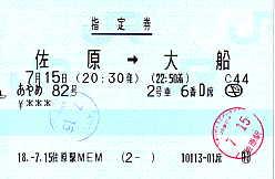 G0554