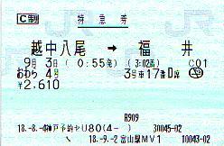 G0593
