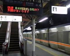 Hiratsuka_nagara