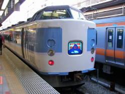 Hkawaguchi