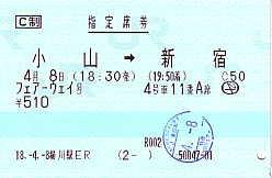 I0203