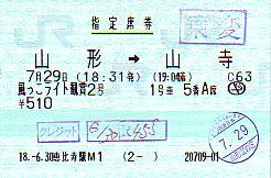 I0226