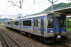 Igr701