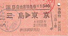 K0150