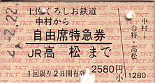 K0400