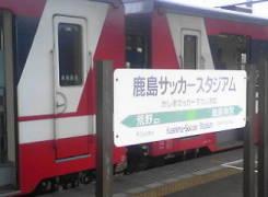 Kashimasoccer
