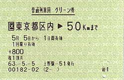 M0009
