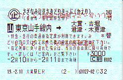 P0056