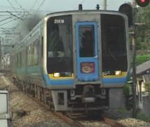 Uzushio