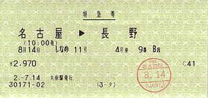 G0388