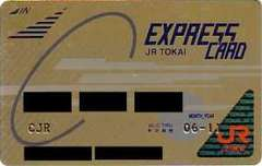 Expresscard_2