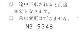 f:id:imadegawa075:20190916013448j:plain