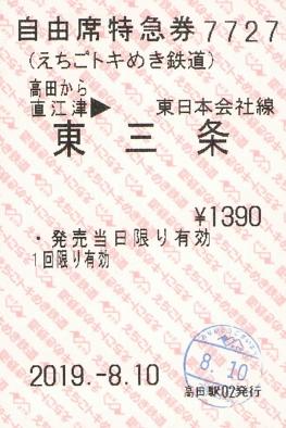 f:id:imadegawa075:20200112012058j:plain