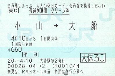 f:id:imadegawa075:20200113022847j:plain