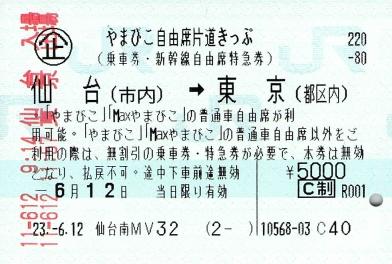 f:id:imadegawa075:20200113222515j:plain