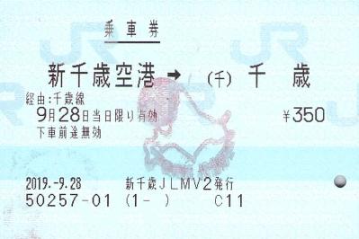 f:id:imadegawa075:20200212232512j:plain