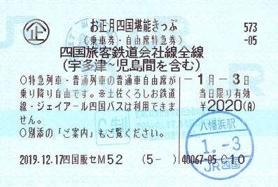 f:id:imadegawa075:20200226210911j:plain