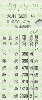 f:id:imadegawa075:20200305223740j:plain